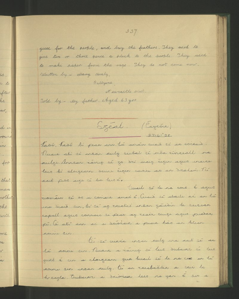 Ballyloghane, Caisleán Nua Thiar | The Schools' Collection