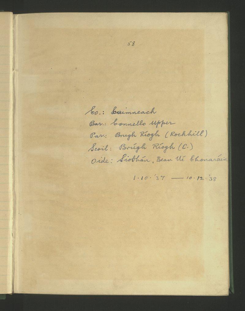 Brúgh Ríogh (C.) | Bailiúchán na Scol