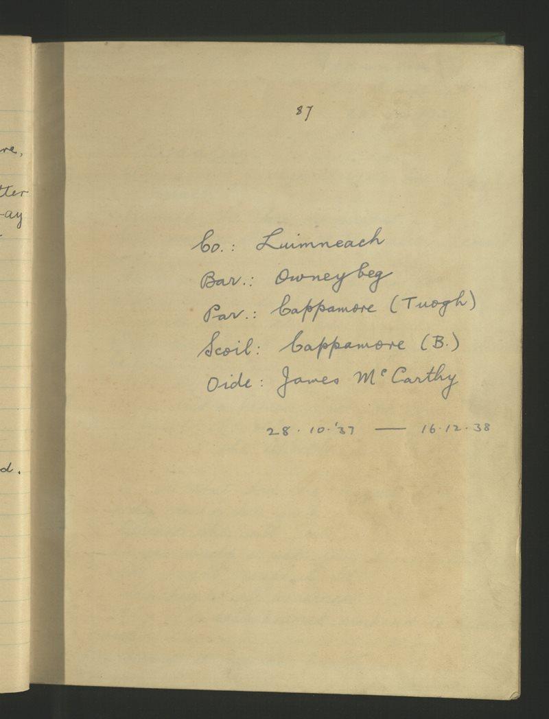 Cappamore (B.) | Bailiúchán na Scol