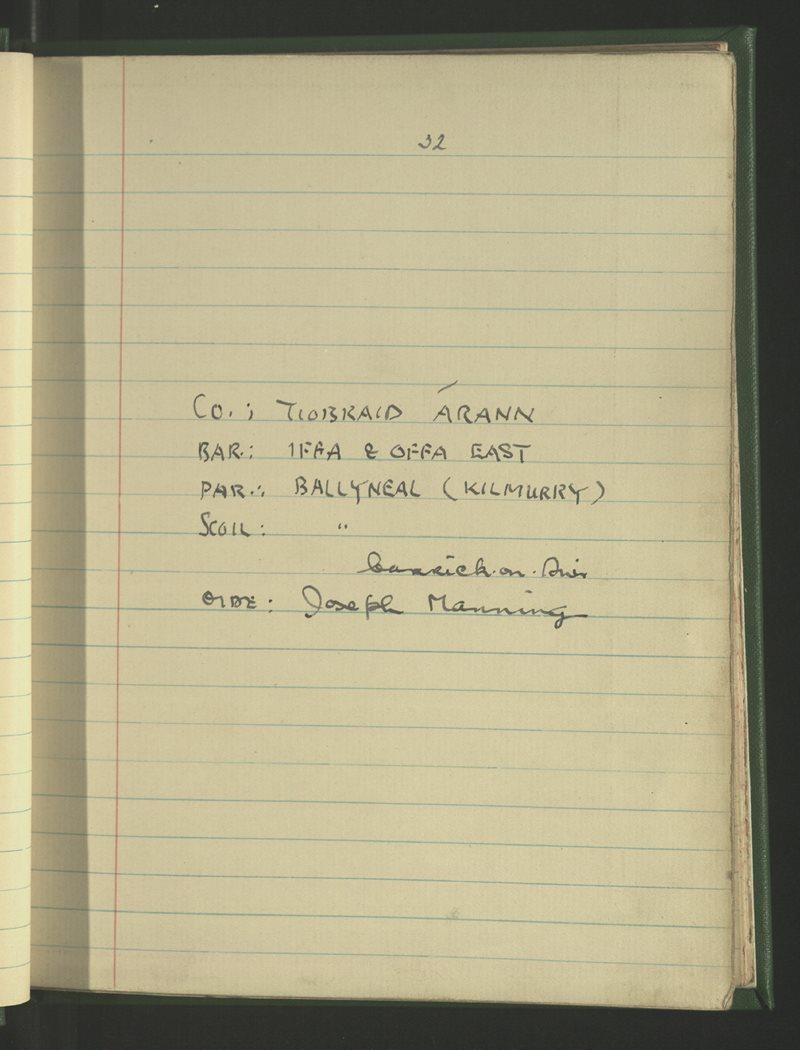 Ballyneal (Kilmurry) | The Schools' Collection