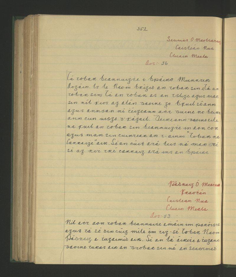 An Caisleán Nua (C.), Cluain Meala | The Schools' Collection