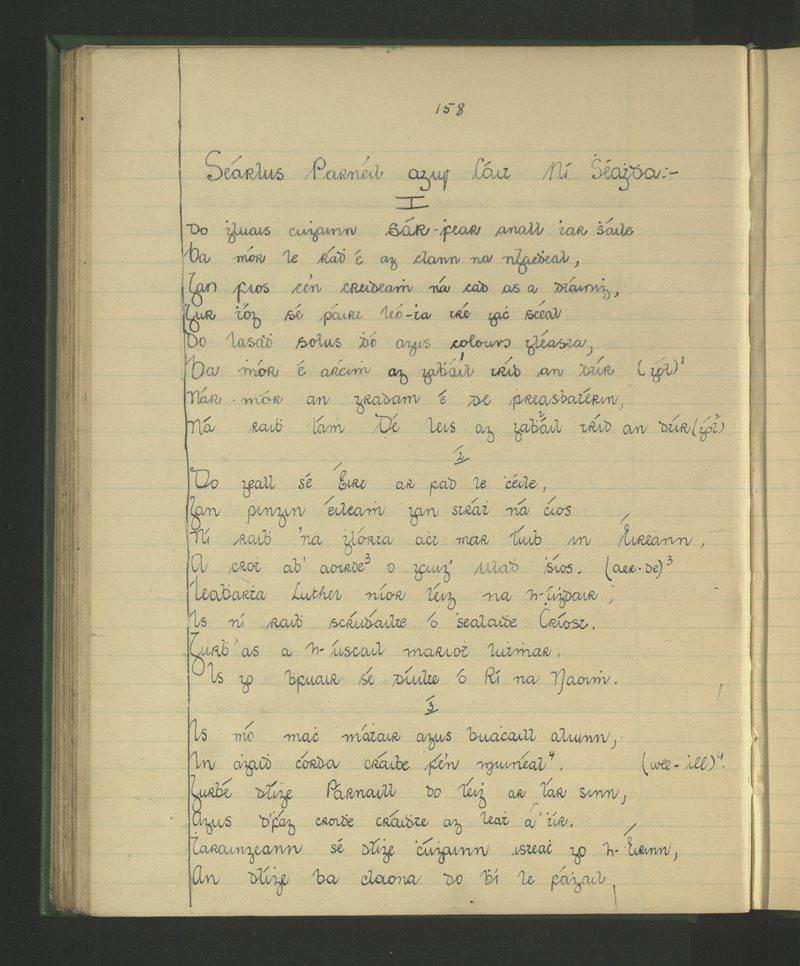 Na Filí a Bhí Cónaí Orthu i Leath h-Ínse - Séarlus Parnéil agus Cáit Ní Shéaghdha