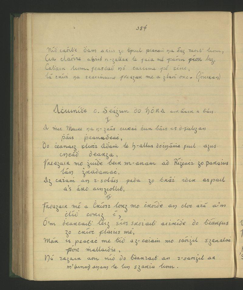 Furglan, Inistíomáin | The Schools' Collection