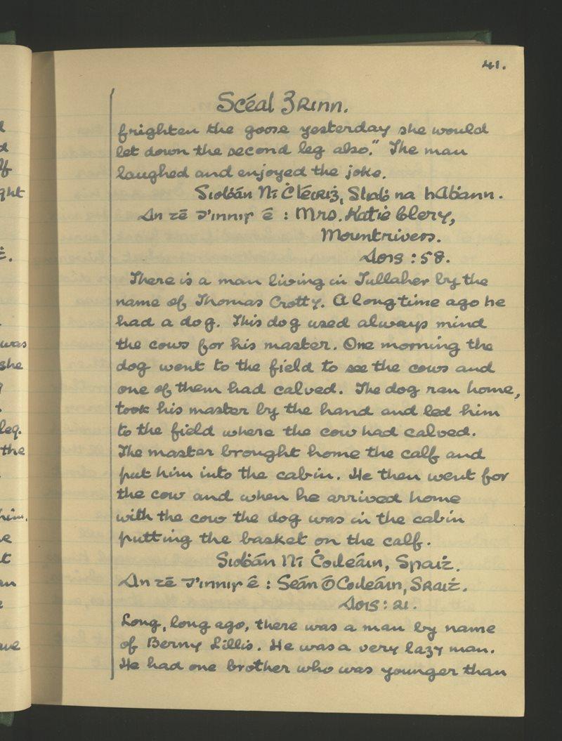 Sraith, Magh Sheasta | Bailiúchán na Scol