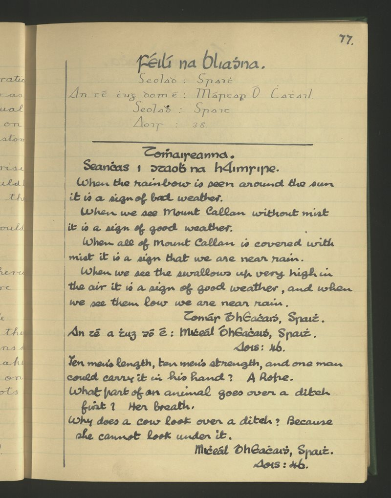 Sraith, Magh Sheasta | The Schools' Collection