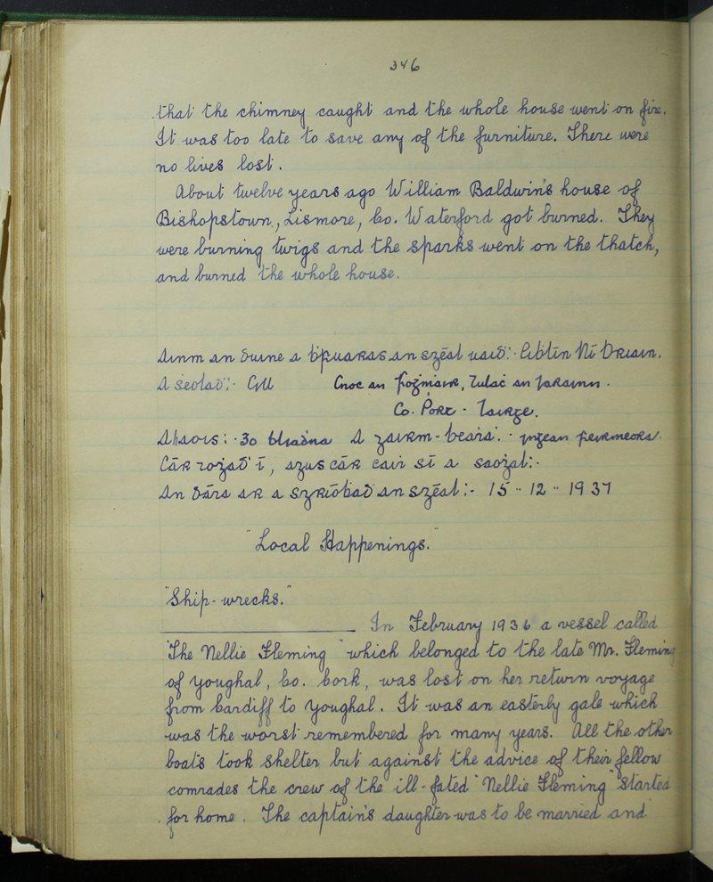 Caimthír (Camphire), Ceapach Chuinn   The Schools' Collection