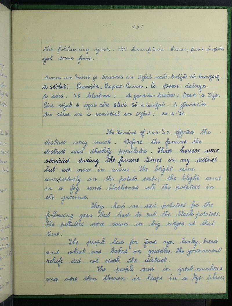 Caimthír (Camphire), Ceapach Chuinn | The Schools' Collection