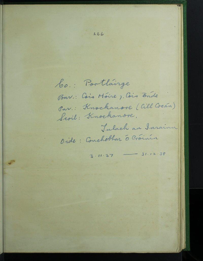 Knockanore, Tulach an Iarainn   The Schools' Collection