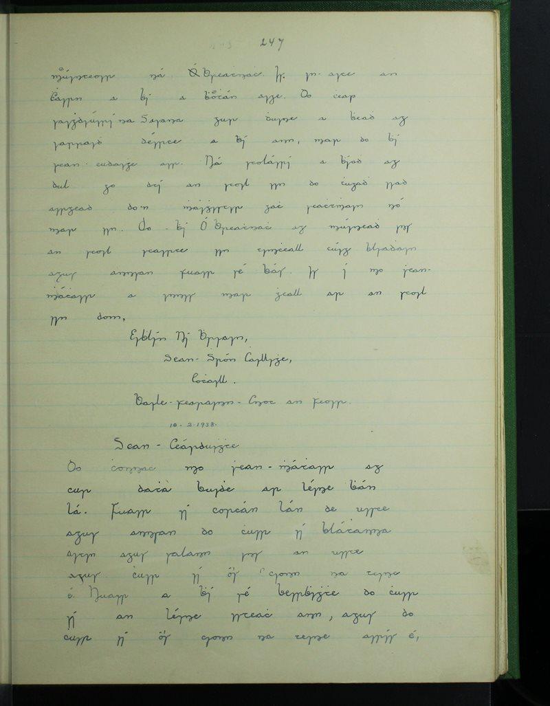 Knockanore, Tulach an Iarainn | Bailiúchán na Scol