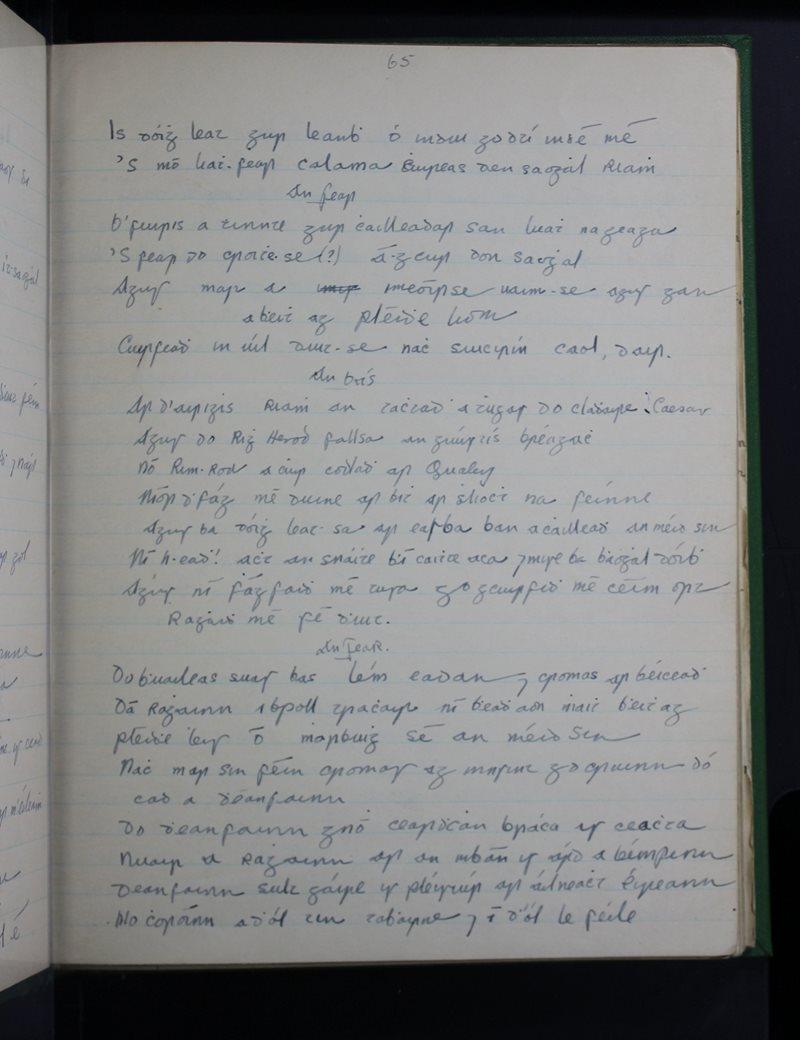 Áird Mhór,  Eóchaill | The Schools' Collection