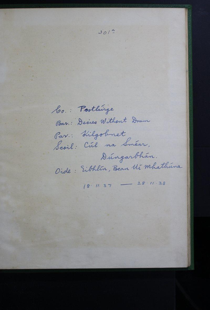 Cúl na Sméar, Dúngarbhán | The Schools' Collection