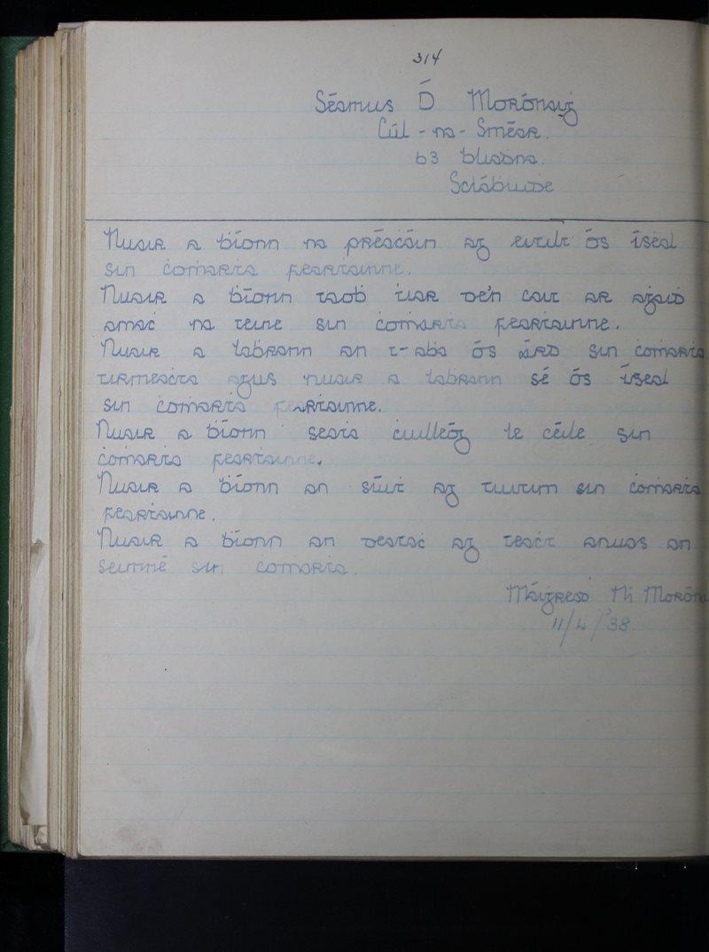 Cúl na Sméar, Dúngarbhán | Bailiúchán na Scol