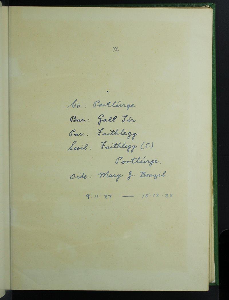 Faithlegg (C.), Portláirge | The Schools' Collection