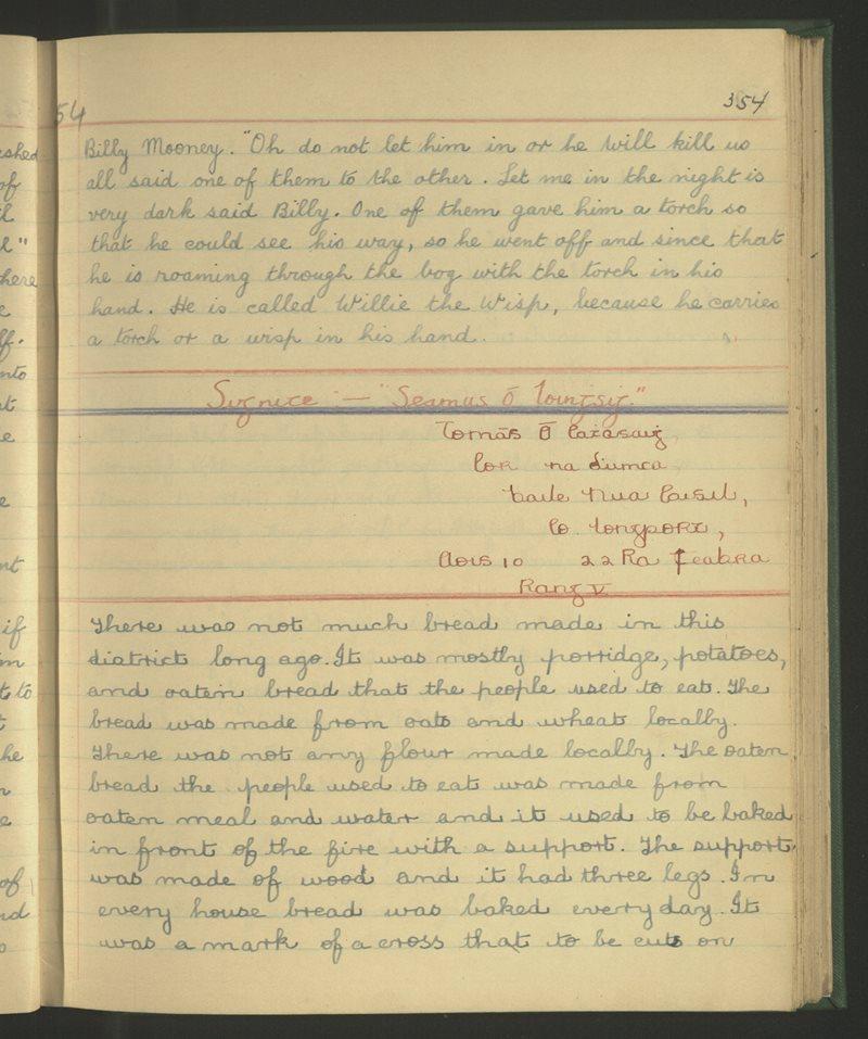 Carnadough (B.), Newtowncashel | Bailiúchán na Scol