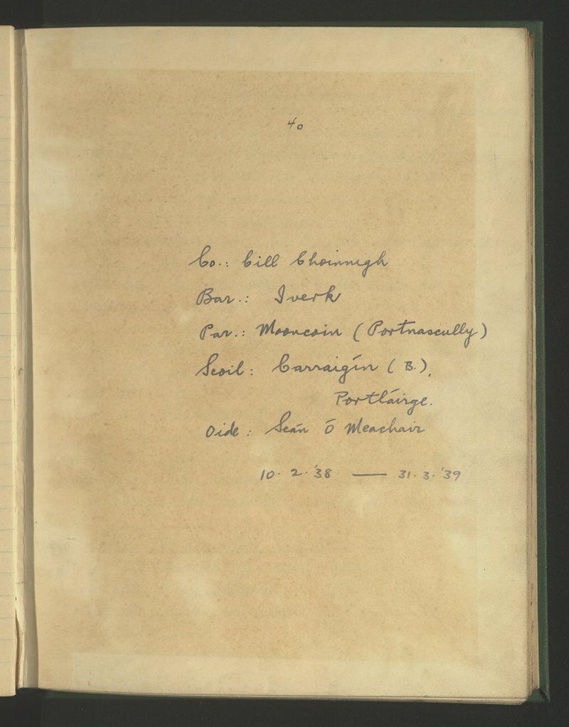 Carraigín (B.), Portláirge | The Schools' Collection
