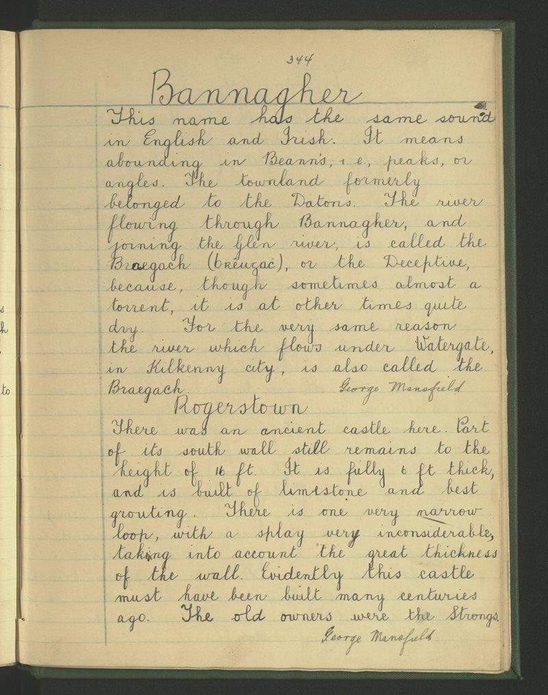 Whitechurch, Carrick-on-Suir | Bailiúchán na Scol