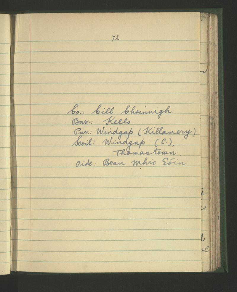 Windgap (C.), Thomastown | Bailiúchán na Scol