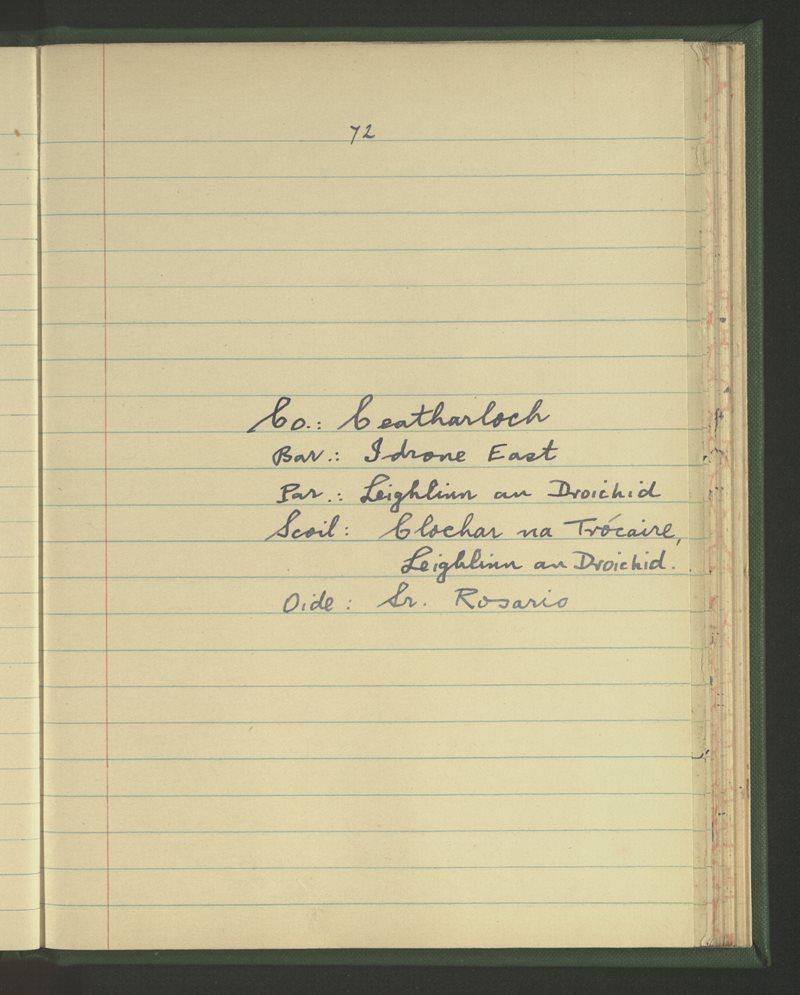 Clochar na Trócaire, Leighlinn an Droichid | The Schools' Collection