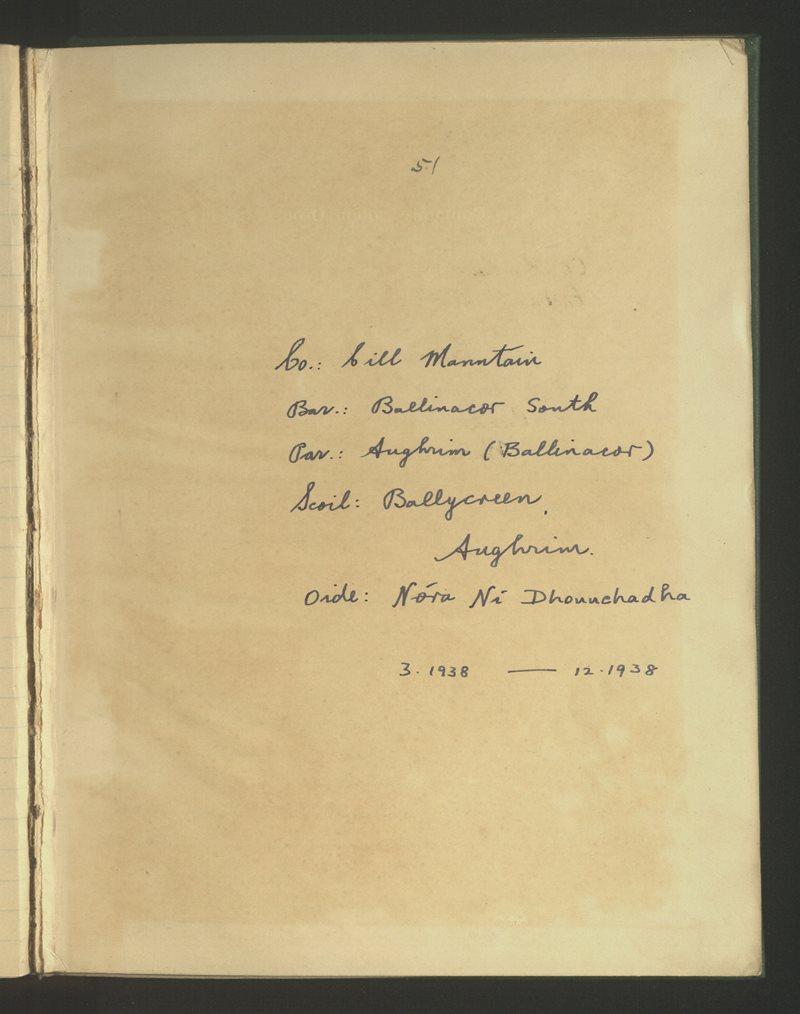 Ballycreen, Aughrim | The Schools' Collection