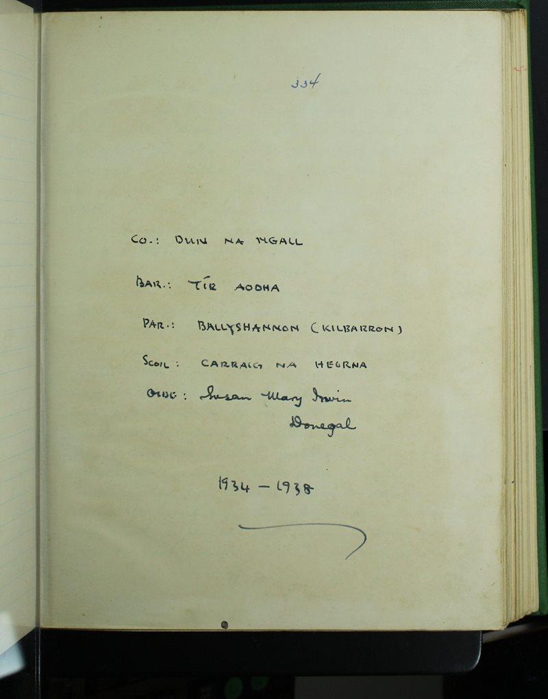 Carraig na Heorna | The Schools' Collection