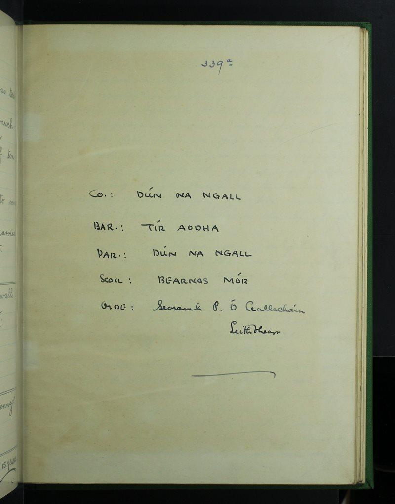 Bearnas Mór | The Schools' Collection