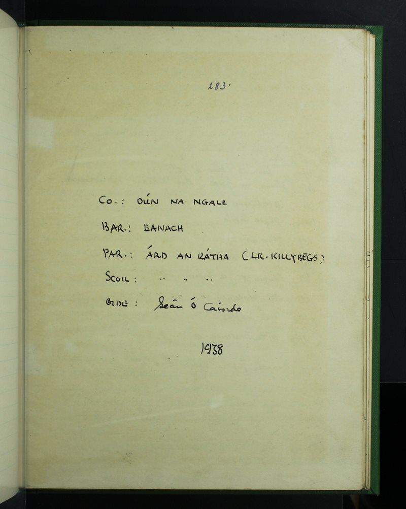 Árd an Rátha | The Schools' Collection