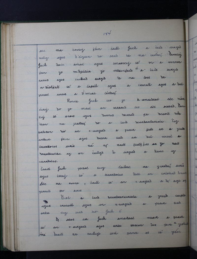 Doire Luacháin | The Schools' Collection