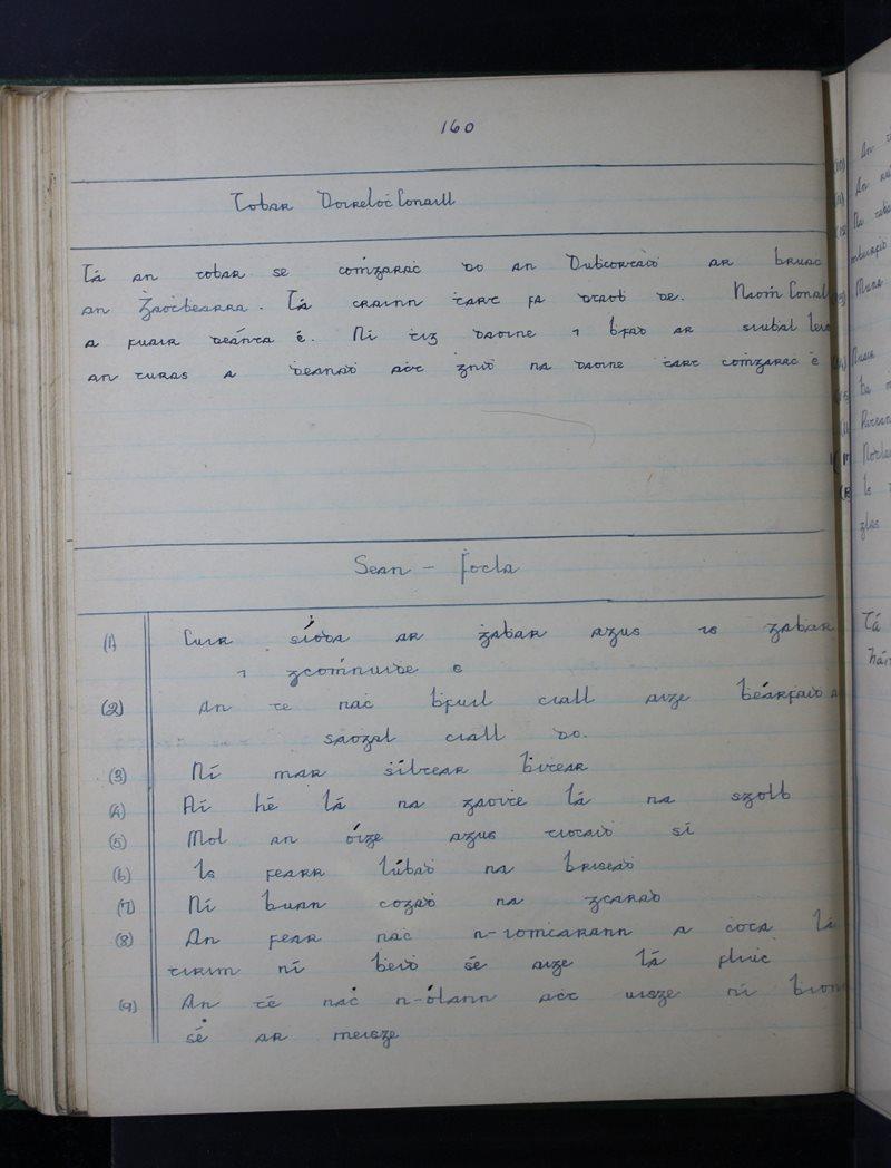 Doire Luacháin   The Schools' Collection