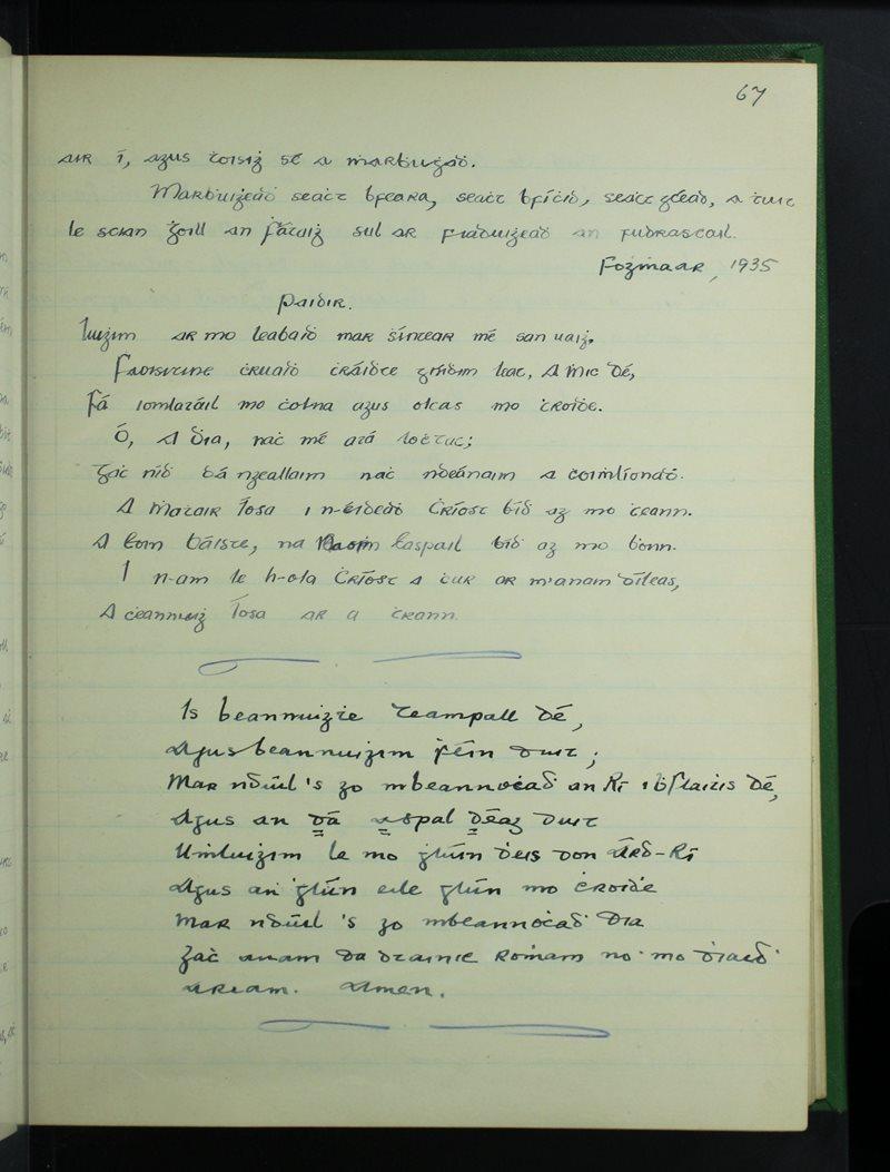 Mín na Mánrach | The Schools' Collection