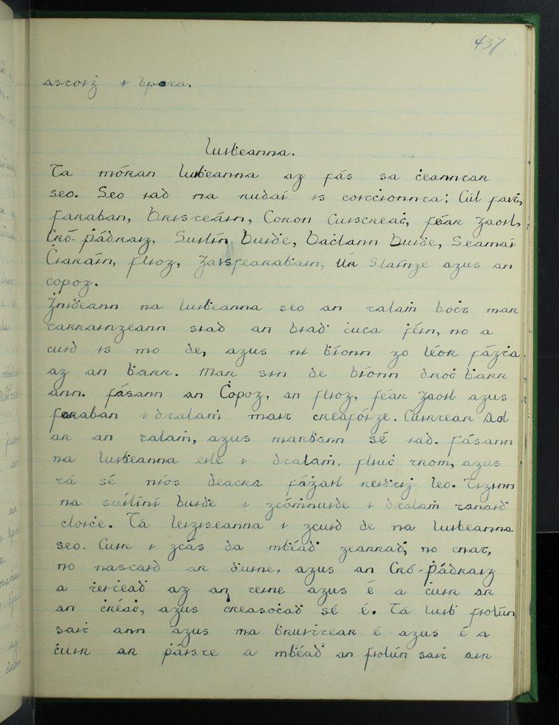 Mín an Tóiteáin | The Schools' Collection