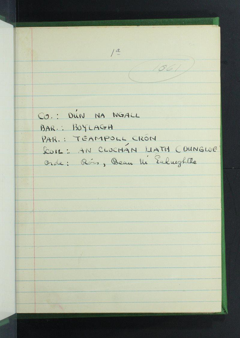 An Clochán Liath (Dungloe) | Bailiúchán na Scol