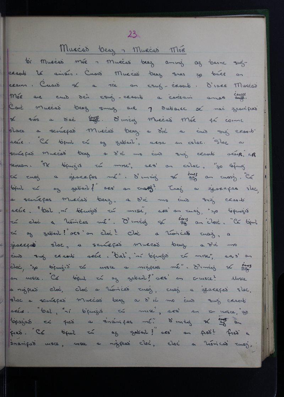 Rann na Feirsde | Bailiúchán na Scol