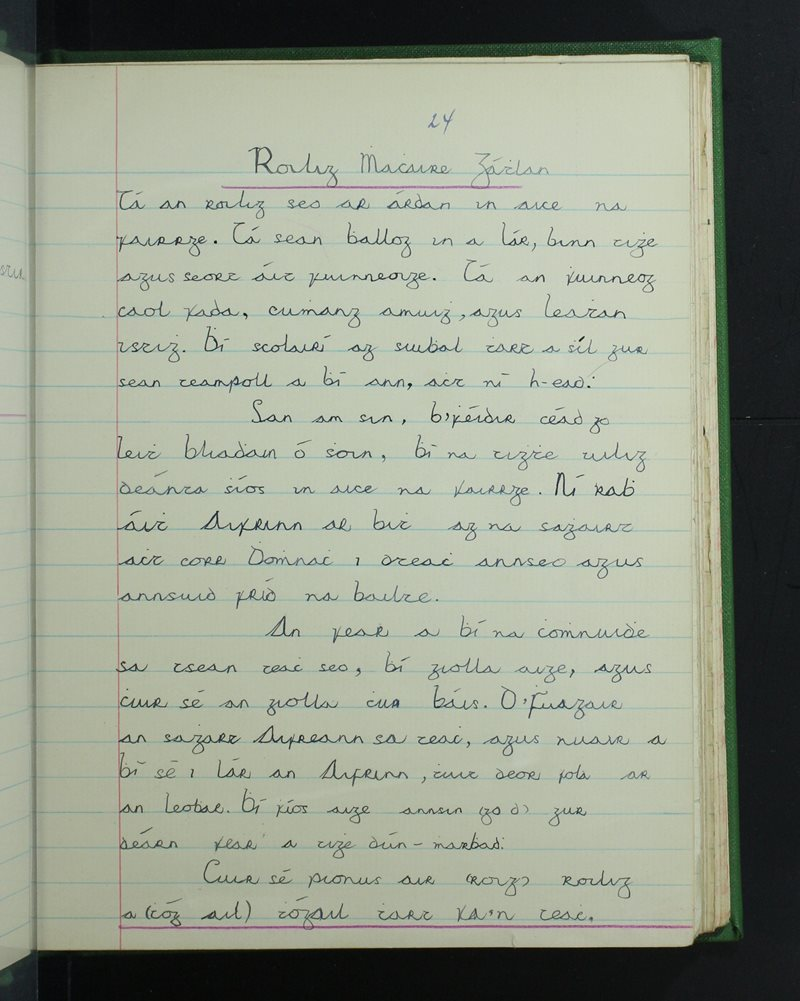 Doire Beag (B.)   Bailiúchán na Scol