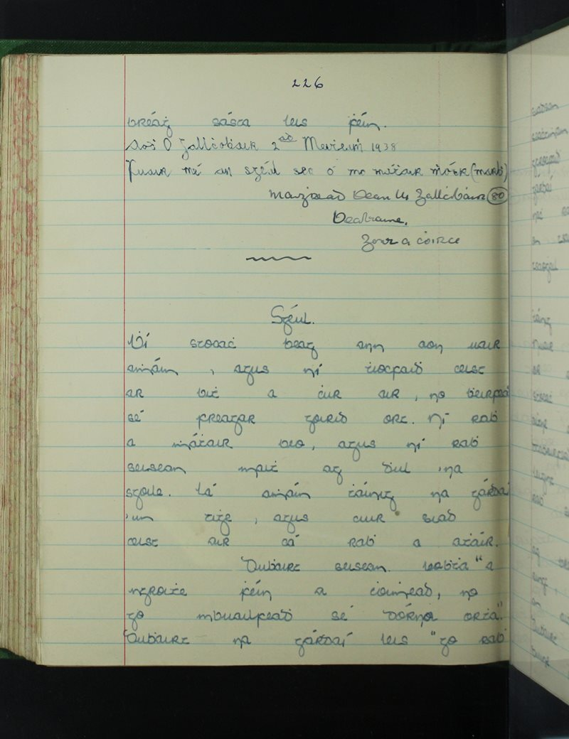 Caiseal na gCor | The Schools' Collection
