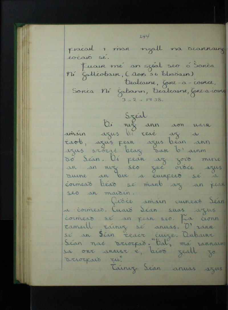 Caiseal na gCorr | The Schools' Collection