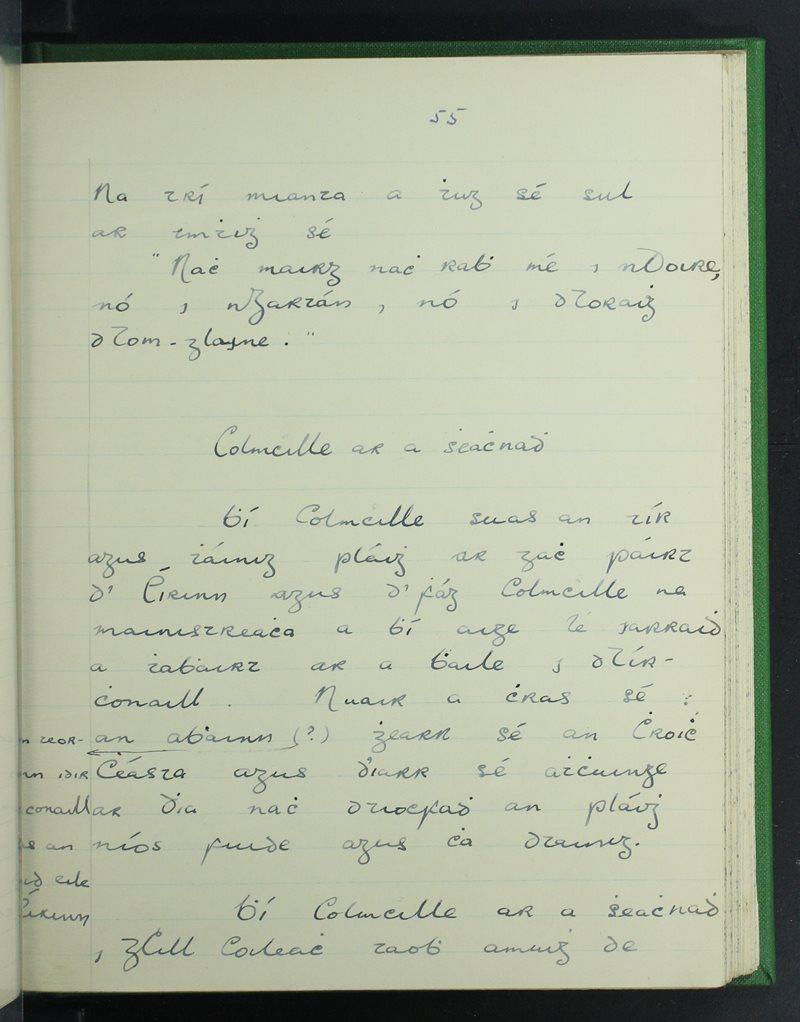 Ceathramhadh Ceanainn (C.) | The Schools' Collection