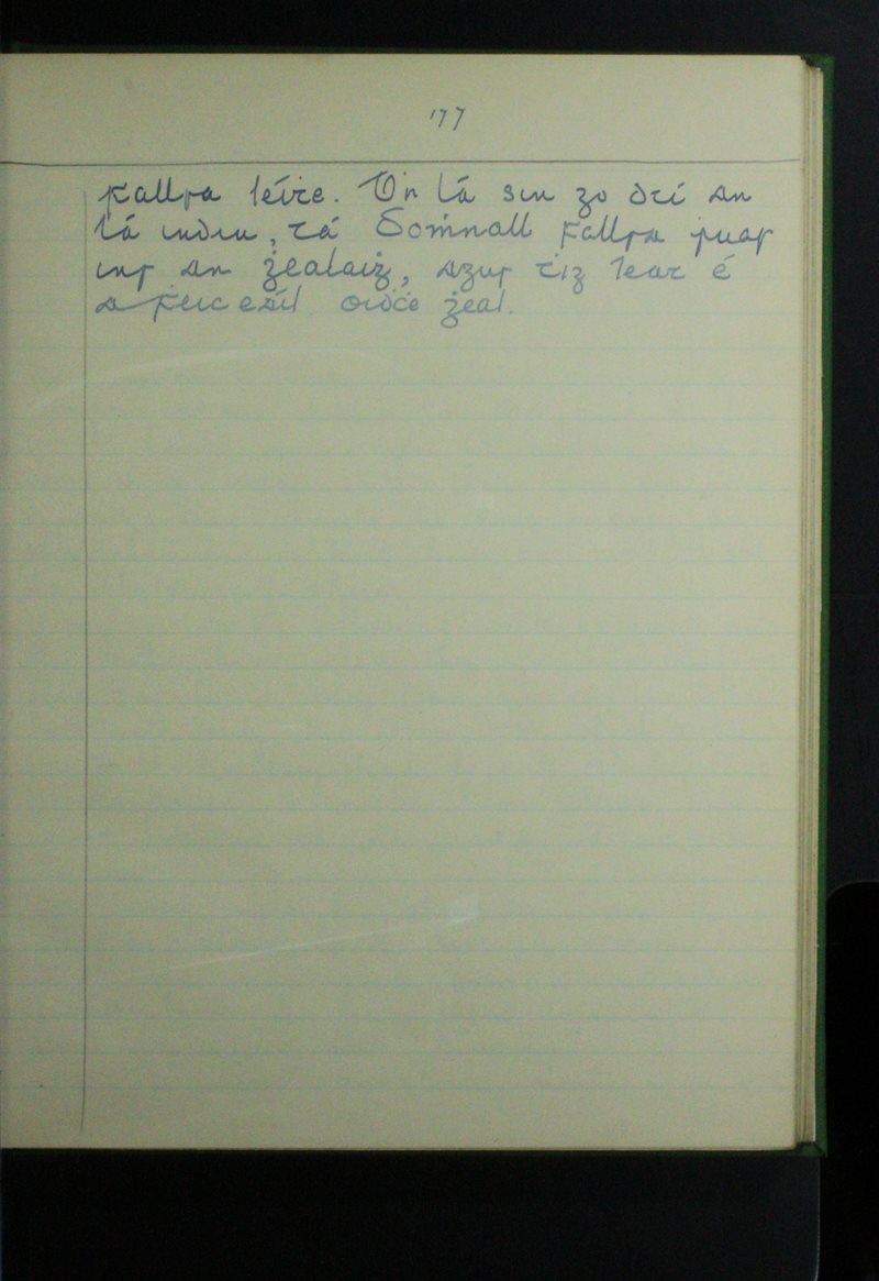 Más an Easa (B.) | The Schools' Collection