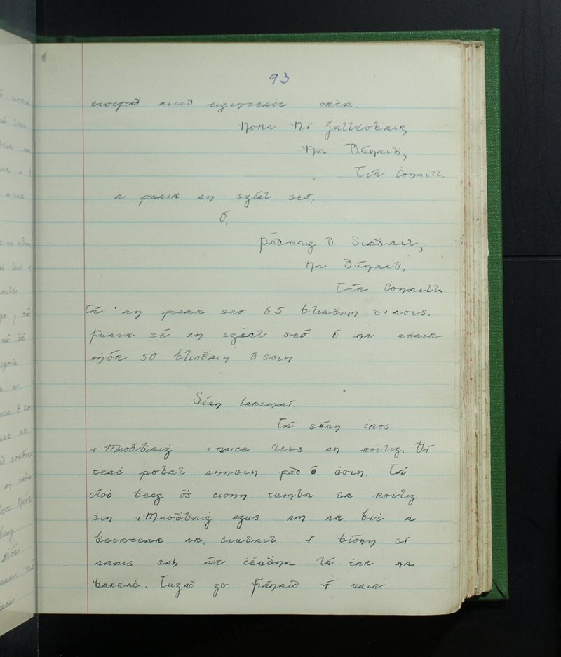 Doire Chasáin   The Schools' Collection