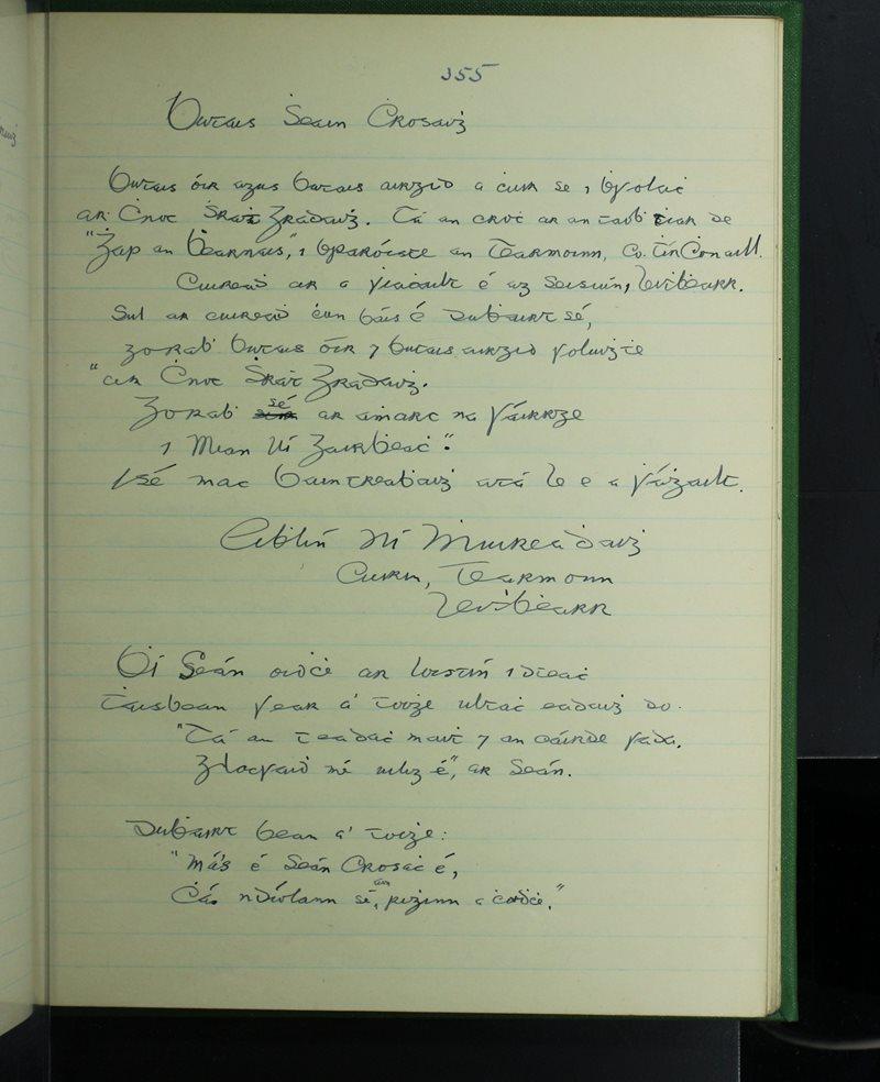 Butais Sheáin Chrosaigh