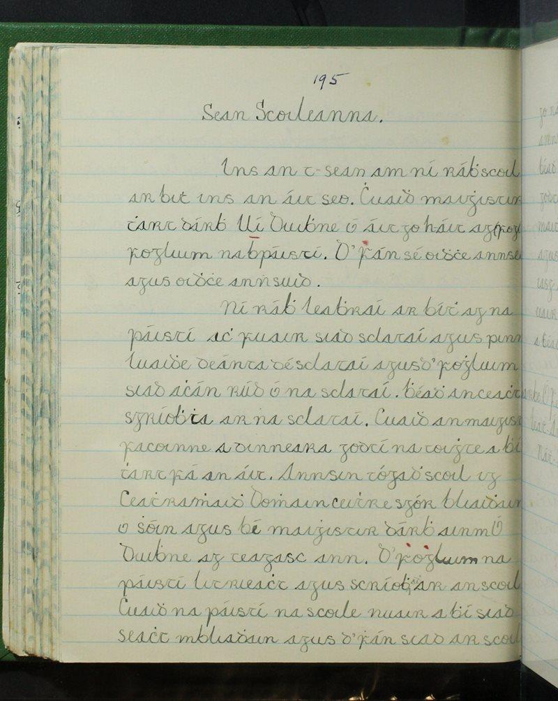 Seanscoileanna