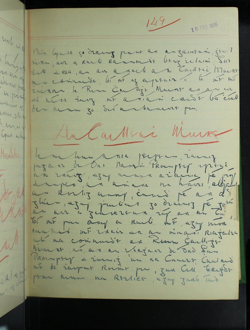 An Árd Leathan | Bailiúchán na Scol